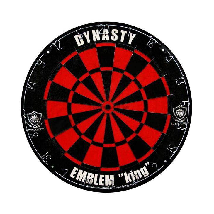 DYNASTY ハードダーツボード EMBLEM King 「Type-R」 B&Rオリジナルカラー【ダイナスティー DARTSBOARD エンブレム キング 紋章 【あす楽対応_関東】