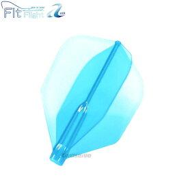 【セール対象商品】【あす楽】Fit Flight【AIR】シェイプ<ブルー>【フィット フライト エアー Standard 薄い 軽い 軽量化 美しい クリア 透明 スピン 新型 【darts shop Countup(カウントアップ)】(ダーツ/楽天/通販)