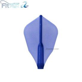 【あす楽】Fit Flight 【AIR】 Wシェープ <Dブルー>【フィット フライト エアー 薄い 軽い 軽量化 ソフトダーツ SOFTDARTS 【darts shop Countup(カウントアップ)】(ダーツ/楽天/通販)