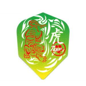 火の鳥 DARTS JAPAN(ヒノトリダーツジャパン) フライト シェイプ <318> (ダーツ フライト)
