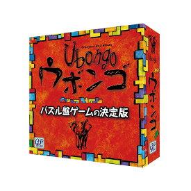 Ubongo(ウボンゴ) スタンダード版 (ボードゲーム カードゲーム)