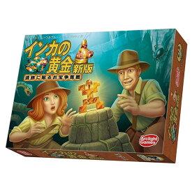 インカの黄金 新版 完全日本語版 Incan Gold - 2018 Edition (ボードゲーム カードゲーム)