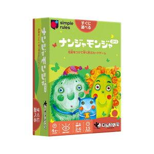 ナンジャモンジャ・ミドリ Toddles-Bobbles Green (ボードゲーム カードゲーム ホビー)