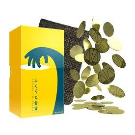 ふくろと金貨 (ボードゲーム カードゲーム)