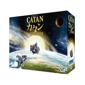 カタン 宇宙開拓者版 CATAN STARFARERS (ボードゲーム カードゲーム)