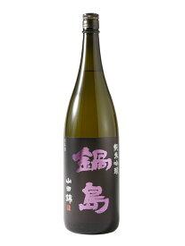 2020年 鍋島 純米吟醸 山田錦 1800ml (富久千代酒造) (佐賀県)