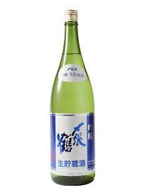 2021年 〆張鶴 吟醸 生貯蔵酒 1800ml (宮尾酒造) (新潟県)