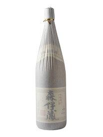 本格芋焼酎 森伊蔵 1800ml (森伊蔵酒造) (鹿児島県)