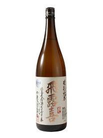 飛露喜 特別純米 1800ml (廣木酒造) (福島県)