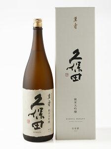 久保田 万寿 純米大吟醸 1800ml 化粧箱入り (朝日酒造) (新潟県)