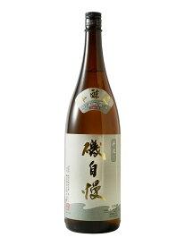 2020年 磯自慢 本醸造 寒造り低温貯蔵酒 1800ml(磯自慢酒造)(静岡県)