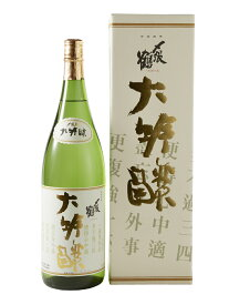 2020年11月 〆張鶴 大吟醸 金ラベル 1800ml 専用箱入り (宮尾酒造) (新潟県)
