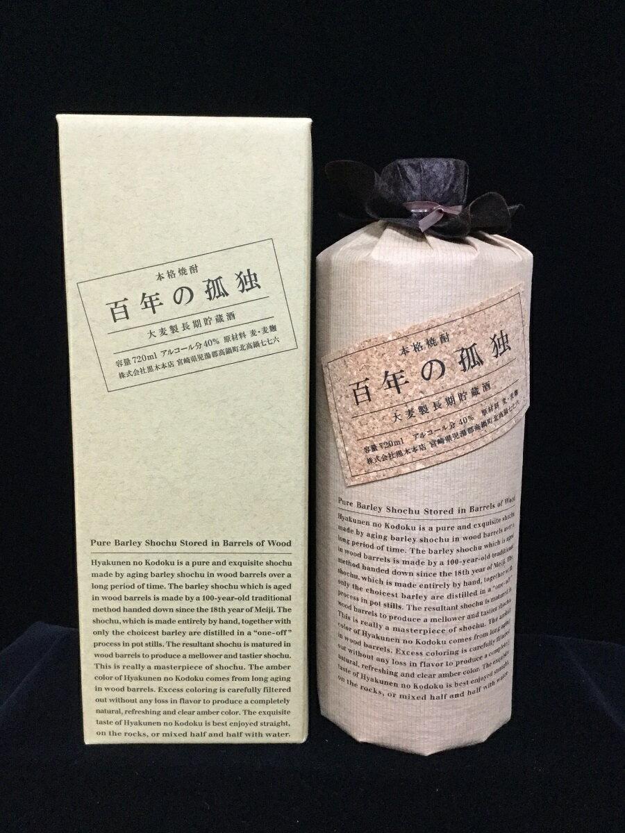百年の孤独 720ml 麦焼酎 (黒木本店) (宮崎県)