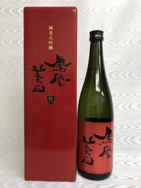 2021年 鳳凰美田 純米大吟醸 無濾過本生 赤判 720ml (小林酒造) (栃木県)
