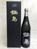 鍋島純米大吟醸きたしずく1800ml化粧箱入り(富久千代酒造)(佐賀県)