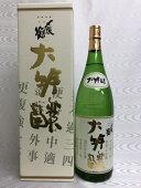 〆張鶴大吟醸金ラベル1800ml専用箱入り2016年11月(宮尾酒造)(新潟県)