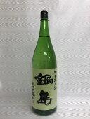 鍋島特別純米1800ml三十六萬石(富久千代酒造)(佐賀県)