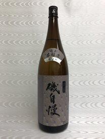 磯自慢 別撰本醸造 酒友 1800ml (磯自慢酒造) (静岡県)