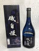 磯自慢純米大吟醸ブルーボトル常田720ml(磯自慢酒造)(静岡県)