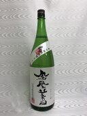 鳳凰美田辛口純米酒劔(つるぎ)1800ml(小林酒造)(栃木県)