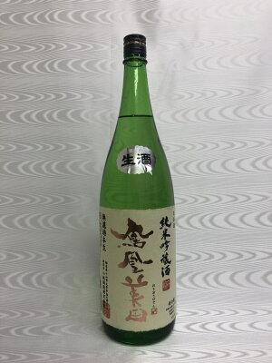 鳳凰美田純米吟醸酒無濾過本生1800ml(小林酒造)(栃木県)