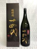 十四代純米大吟醸超特選1800ml専用化粧箱入り(高木酒造)(山形県)