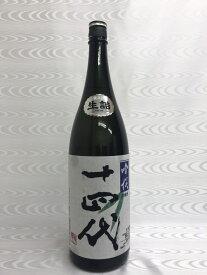 【2019年】 十四代 吟撰吟醸酒 1800ml(高木酒造)(山形県)