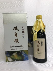 2019年 磯自慢 大吟醸28 Nobilmente(ノビルメンテ) 720ml 専用箱入り (磯自慢酒造) (静岡県) 梱包不可