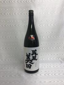 鳳凰美田 純米大吟醸 髭判 瓶燗火入 生詰 1800ml (小林酒造) (栃木県)
