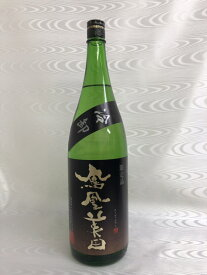 2020年 鳳凰美田 純米吟醸 五百万石 冷卸 1800ml (小林酒造) (栃木県)