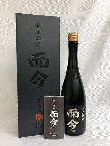 2019年 而今(じこん) 而今 特上雄町 純米大吟醸 720ml (木屋正酒造) (三重県)