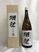 獺祭純米大吟醸磨き45%1800ml(旭酒造)(山口県)