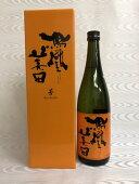 鳳凰美田純米吟醸酒瓶燗火入芳専用箱入り720ml(小林酒造)(栃木県)
