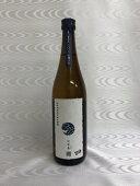 2020年新政涅槃龜(にるがめ)90720ml【新政酒造】【秋田県】