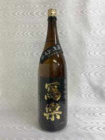 2021年 寫楽(写楽) 純米吟醸 播州山田錦 1800ml(宮泉銘醸) (福島県)