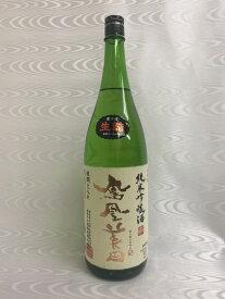 鳳凰美田 純米吟醸酒 瓶燗火入れ 生詰 1800ml (小林酒造) (栃木県)