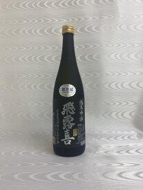 2021年 飛露喜 純米吟醸 黒ラベル 720ml (廣木酒造) (福島県)
