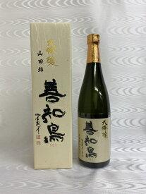 善知鳥 大吟醸 山田錦 720ml 専用箱付き(西田酒造)(青森県)喜久泉