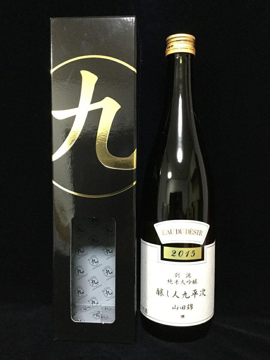 醸し人九平次 純米大吟醸 別誂 720ml 専用箱入り (萬乗酒造) (愛知県)