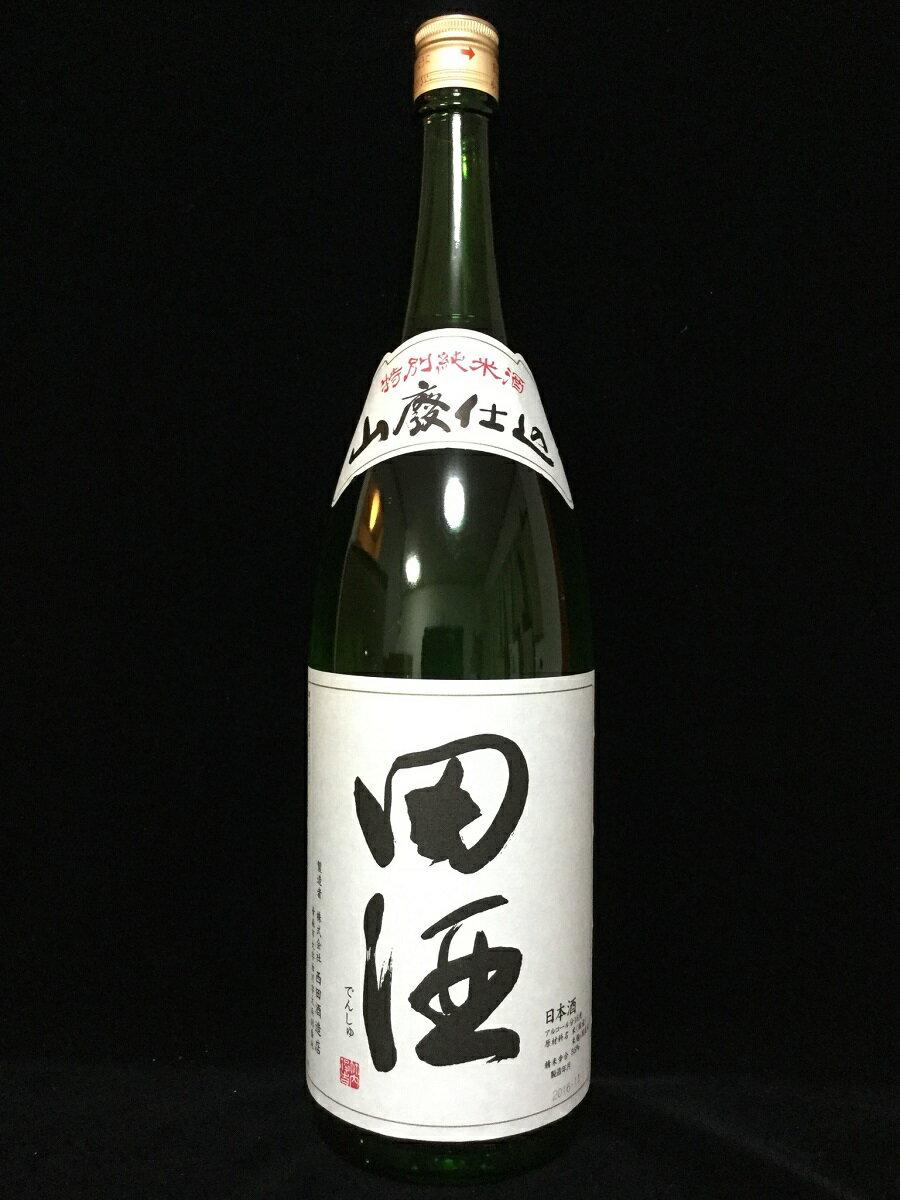 田酒 特別純米酒 山廃仕込み 1800ml (西田酒造) (青森県)