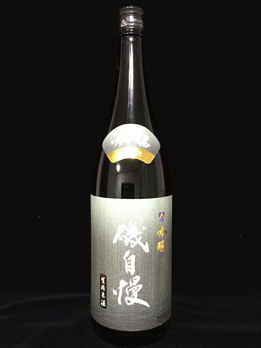 磯自慢 吟醸 生原酒 1800ml (磯自慢酒造) (静岡県) 2017