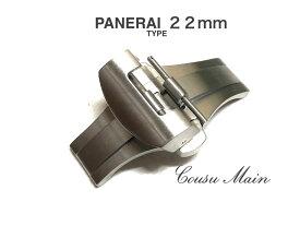【CousuMain】★パネライPANERAI向26mm24mm 対応 22mmDバックル
