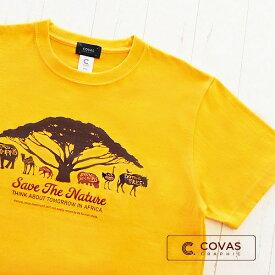 Tシャツ メンズ レディース【アフリカンアニマル】301333-52 GOLD ゴールド アフリカ サバンナ 半袖 天竺 ヘビーウエイト 5.6オンス グラフィック プリント デザイン カットソー XS S M L XL