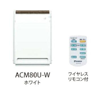 ACM80U-W(화이트) 다이킨・streamer 공기 청정기