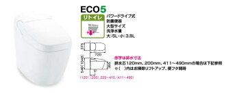 사티스 G타이프리트레이 ECO5 GR5 BW1(퓨어 화이트) YBC-G20H+DV-G215H마루 배수(S트랩)