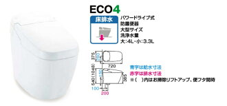 사티스 G타입 ECO5 G5 BW1(퓨어 화이트) YBC-G20P+DV-G215P 마루 위 배수(P트랩)