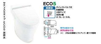 사티스 S타입(YBC-S20S+DV-S615) ECO5・마루 배수・S5그레이드・벽리모콘・색:화이트・부스터 없음