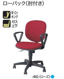 オフィスチェアー (SEN型) イス 椅子 布張り ローバック ナイキ NAIKI sen511f