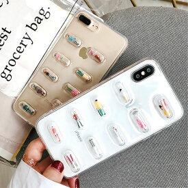 【メール便送料無料】iPhone12/Pro/Pro Max対応スマホケース 携帯カバー iPhone XS ケース iphone xr ケース iphone xs max ケース iphone11 ケース 携帯ケース スマホカバー アイフォン アップル iphone 8Plus iphone8 iphone 7Plus iphone7 ユニークカプセル人形