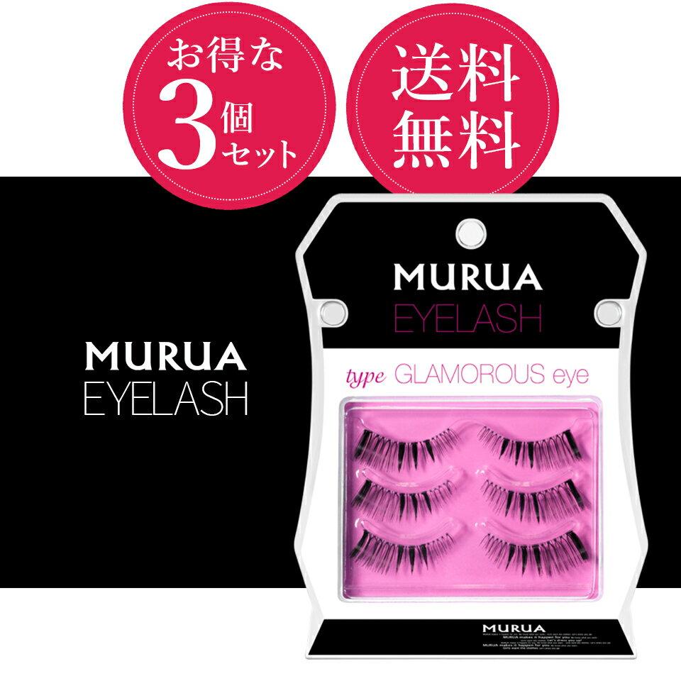 MURUA EYELASH GLAMOROUS eye 3個セット